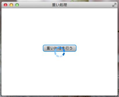 ../../../_images/LongTimeTaskSample2.png